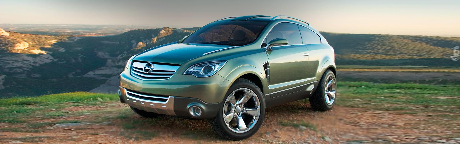 Запчасти на Opel Antara