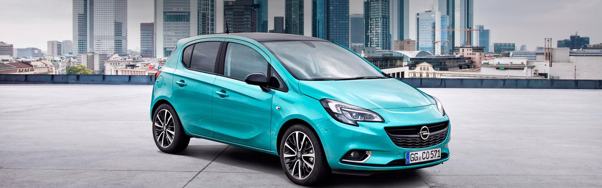 Стойка стабилизатора на Opel Corsa