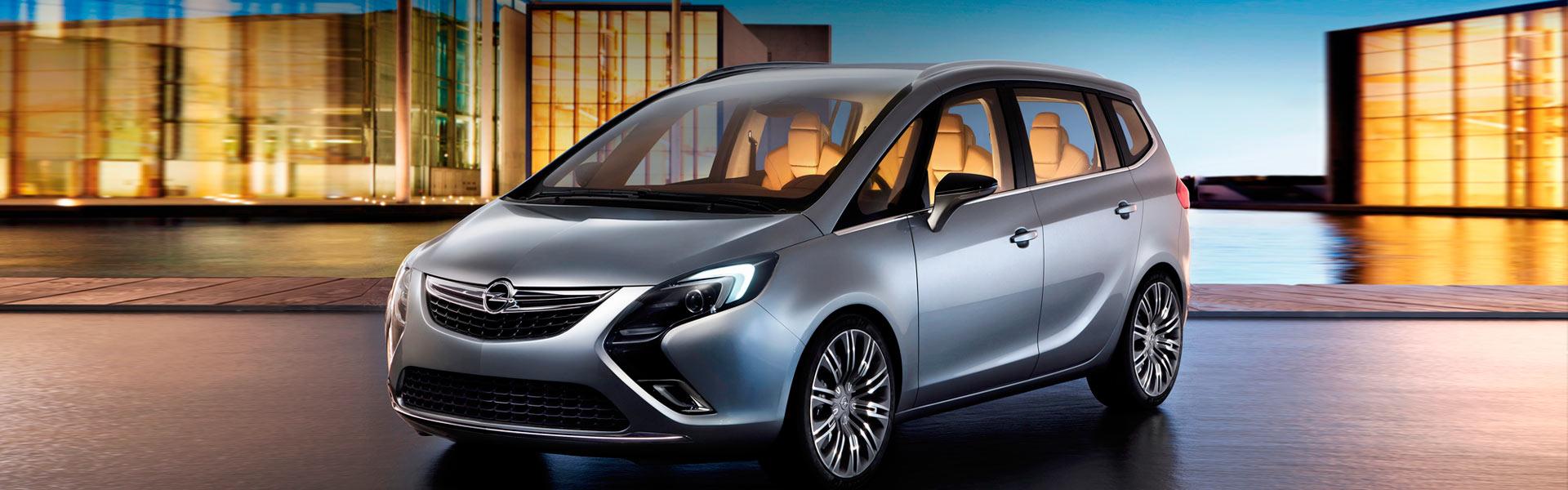Запчасти на Opel Zafira